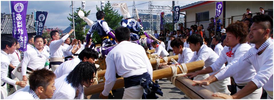 春日神社の秋祭り あばれ太鼓 高田井町太鼓保存会(兵庫県西脇市)